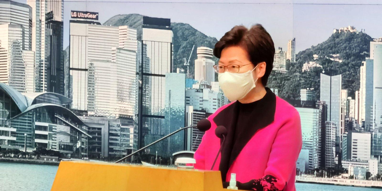 林鄭月娥:特首應沿用選舉 協商產生不違基本法