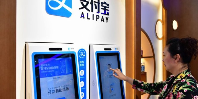 China to toughen supervision of non-bank payment institutions