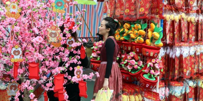 HK to hold Lunar New Year promotions 'online + offline' amid COVID-19