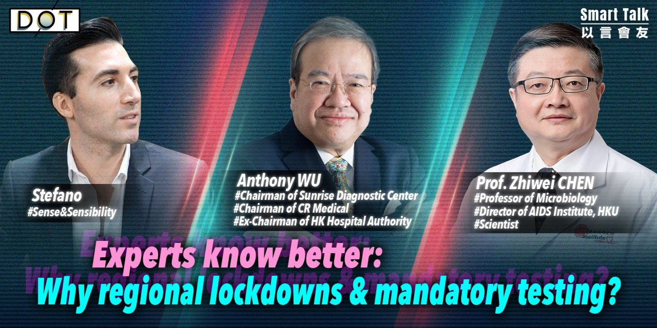 Smart Talk | Experts know better: Why regional lockdowns & mandatory testing?