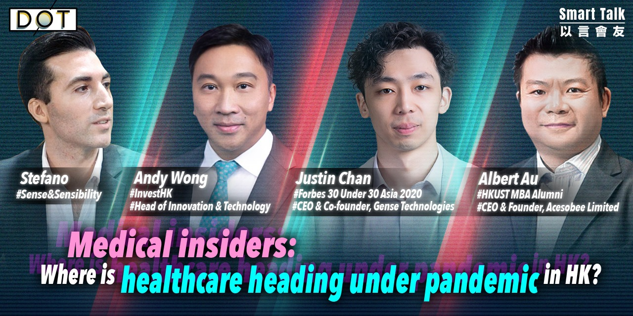 Smart Talk | Medical insiders: Where is healthcare heading under pandemic in HK?