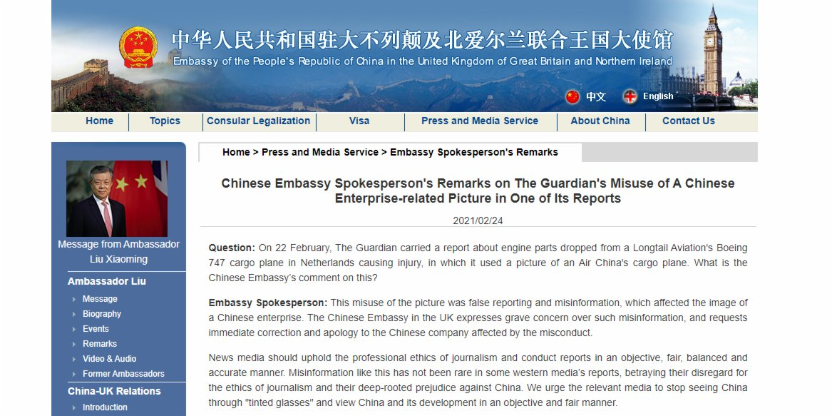China slams The Guardian's misuse of Air China's plane picture