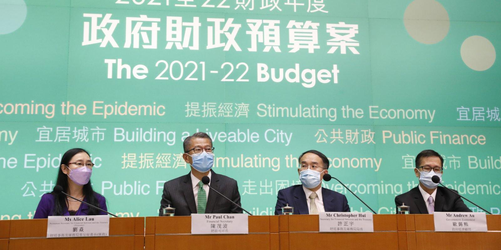 Budget | HK$5,000 vouchers sought to get registered in summer
