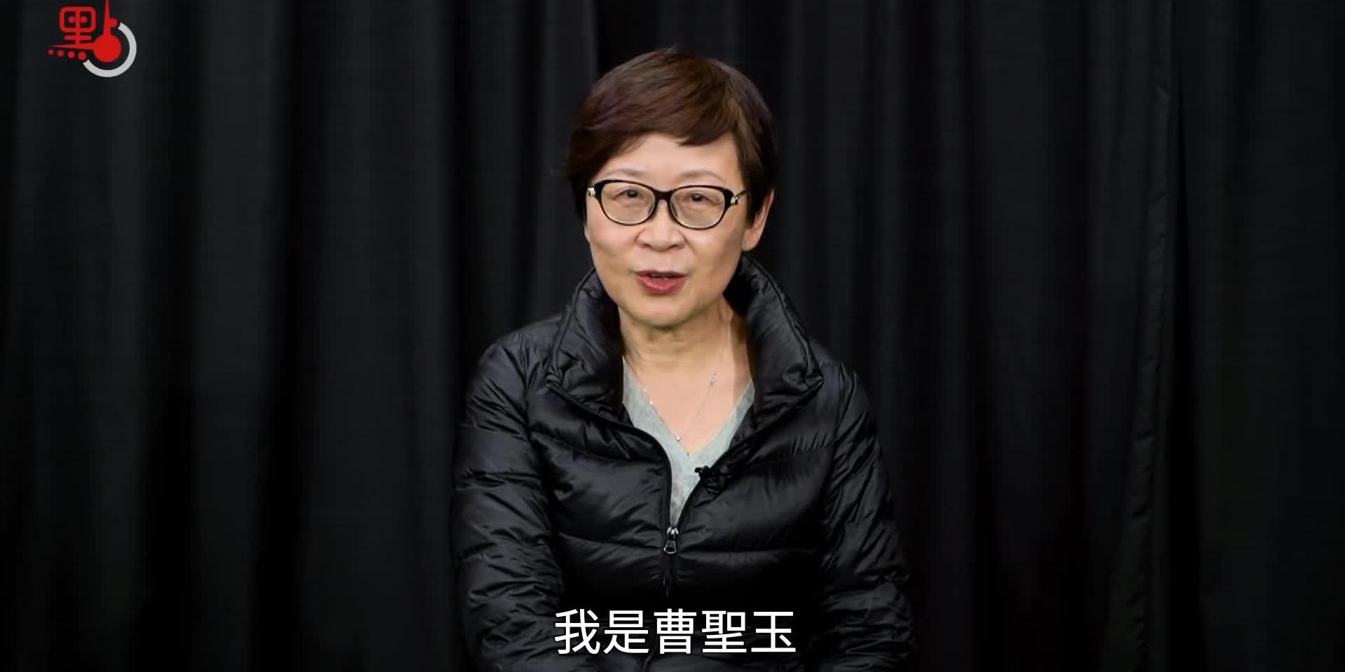 親歷SARS資深護士  曹聖玉:戰勝疫症「人的因素很重要」
