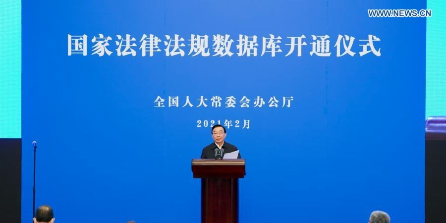 Senior Chinese official stresses building, using national law database