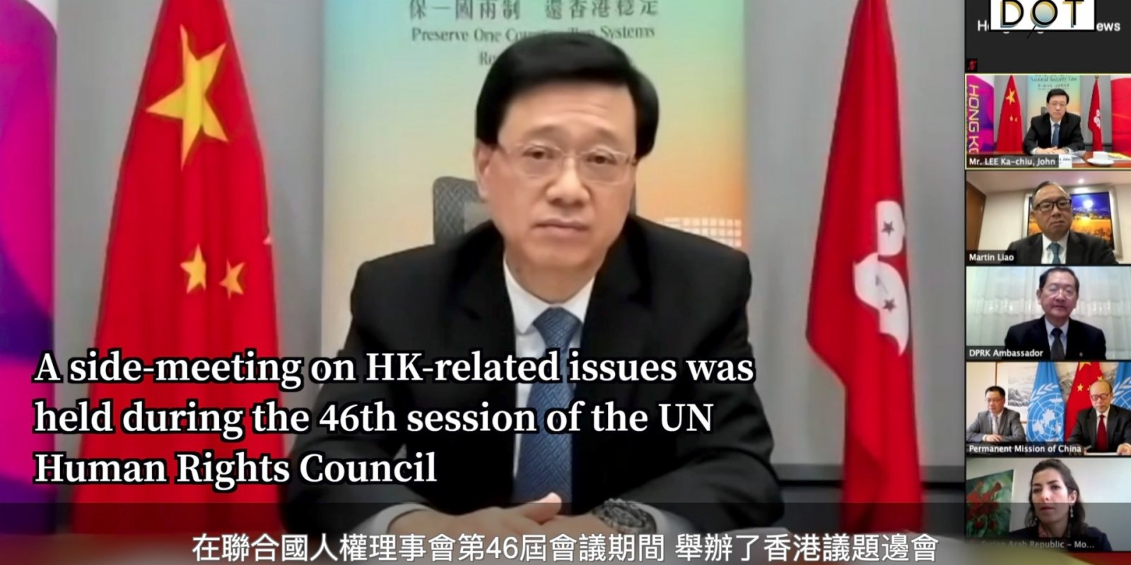 Watch this | NSL in HK gives due respect to people's freedoms, rights: Officials tell UN