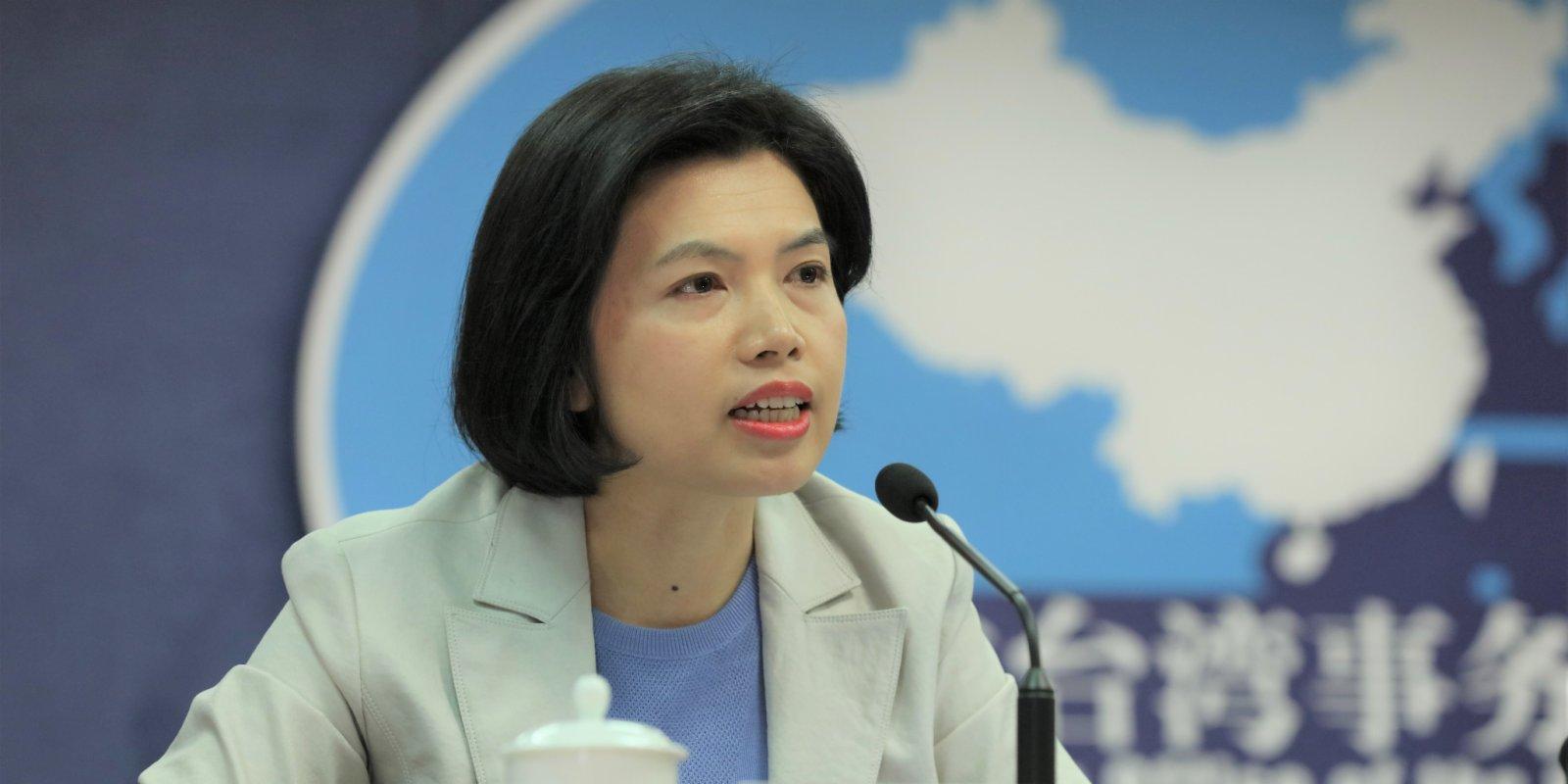 國台辦:民進黨當局慣於惡意操弄香港事務