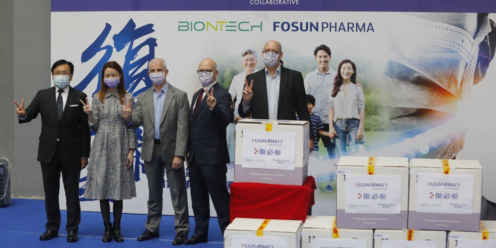 BioNTech疫苗今起供應接種
