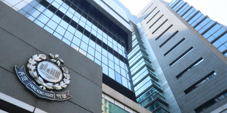 警方破獲葵涌非法賭檔 拘捕41人
