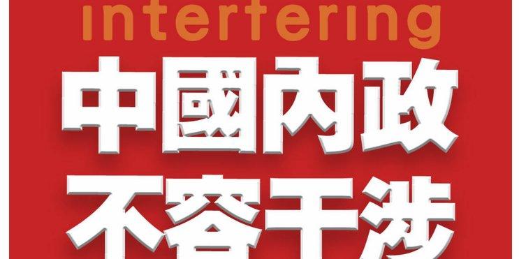 人民銳評|完善香港選舉制度是發展優質民主重要探索