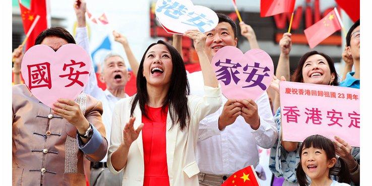 新華時評|堵塞制度漏洞 推動由亂及治——評完善香港特區選舉制度