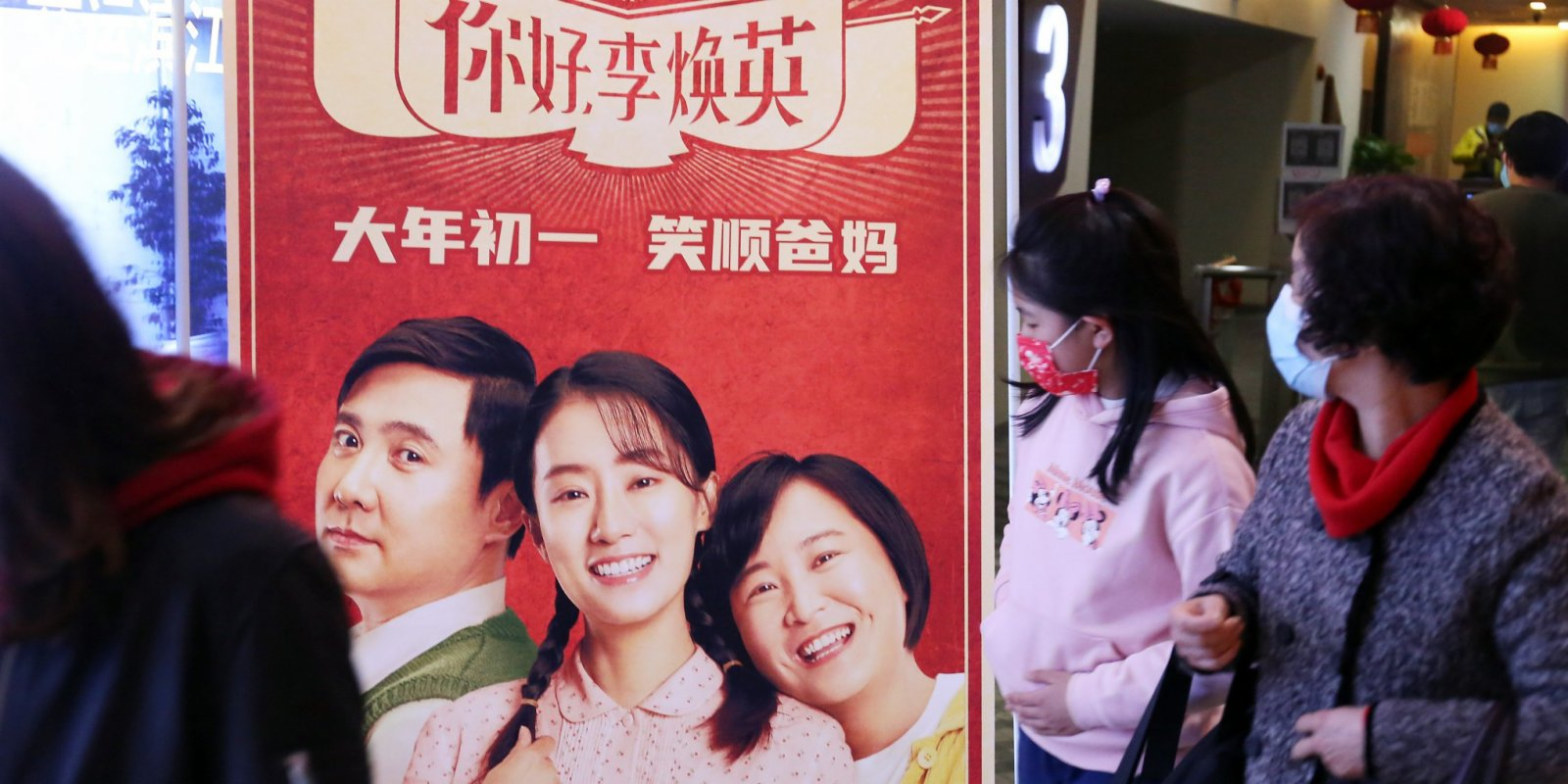 Chinese film 'Hi, Mom' enters global box office top 100