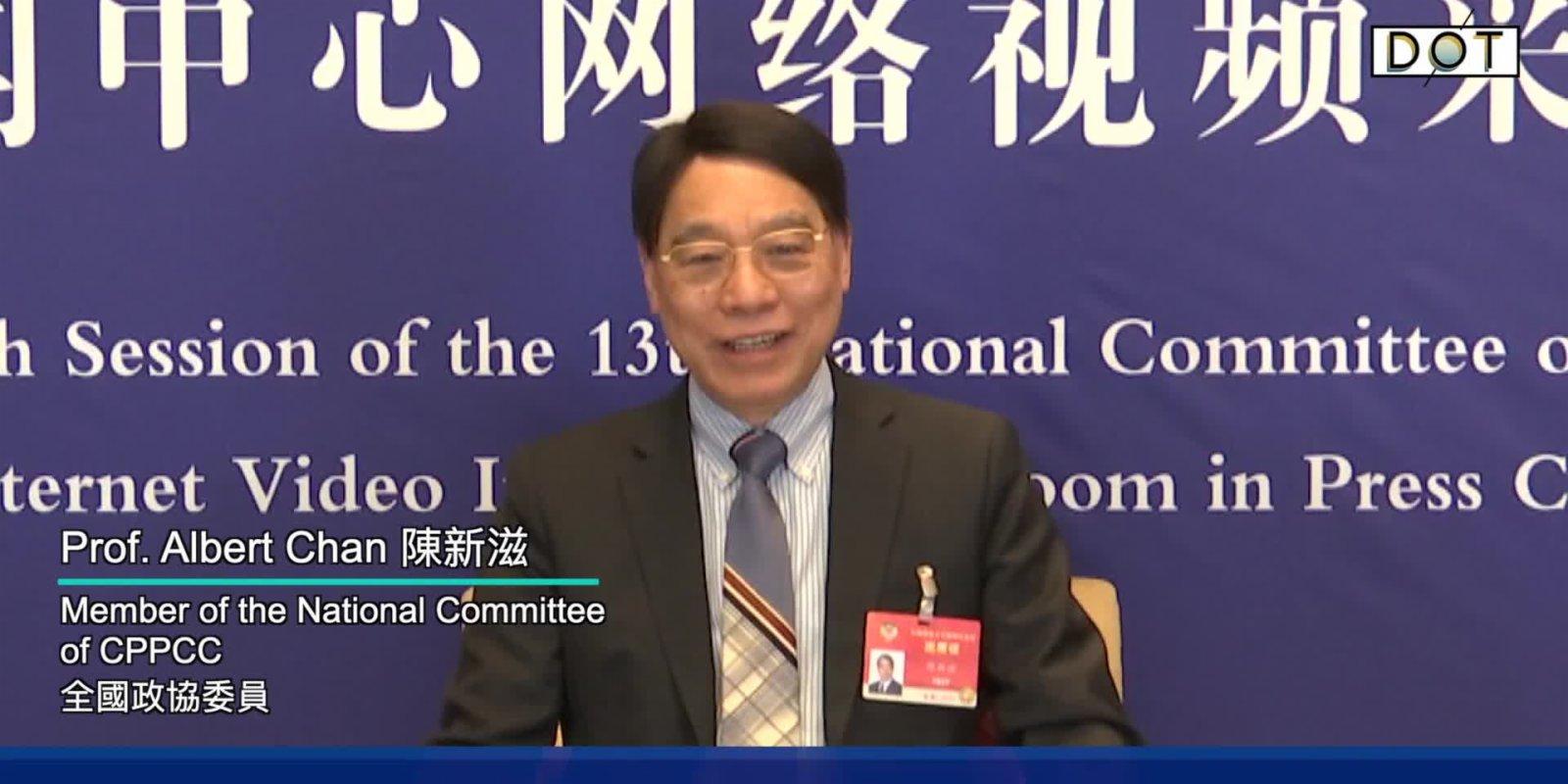 Watch This | Albert Chan: 'Patriots governing Hong Kong' is a common sense