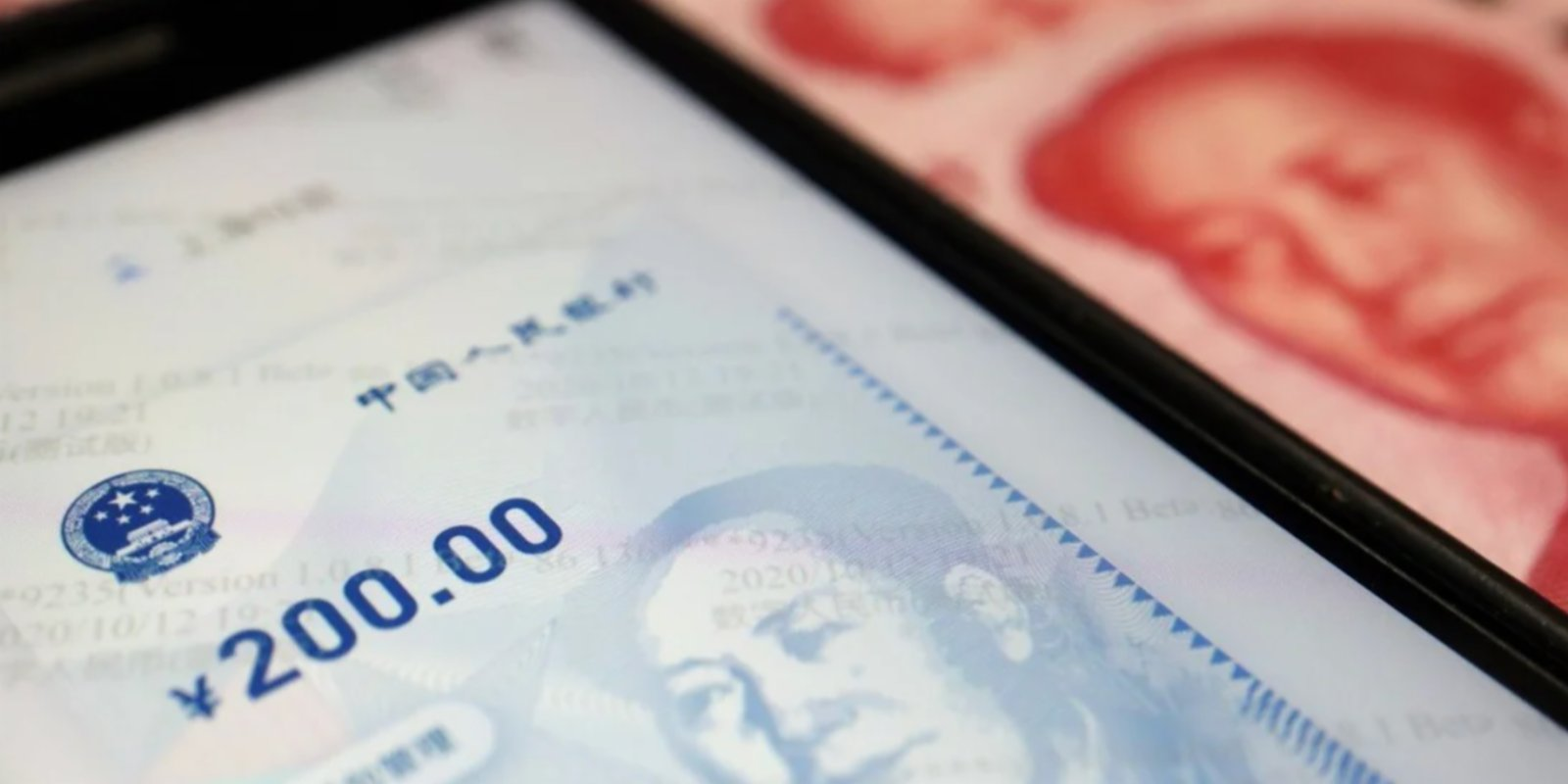 Major Chinese state-owned banks begin promoting digital yuan wallets