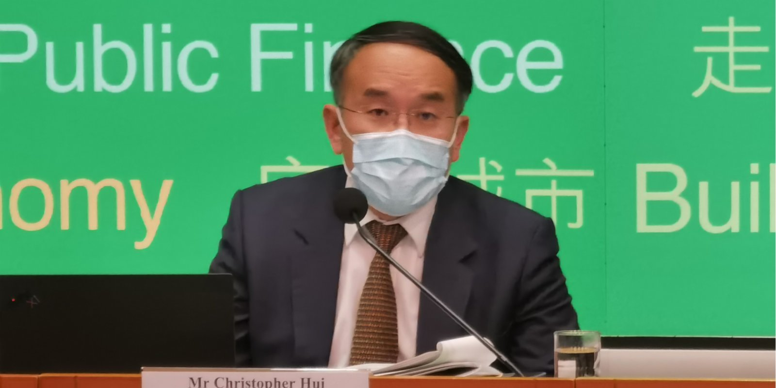 HK's financial system remains smooth operation despite COVID-19: Govt official