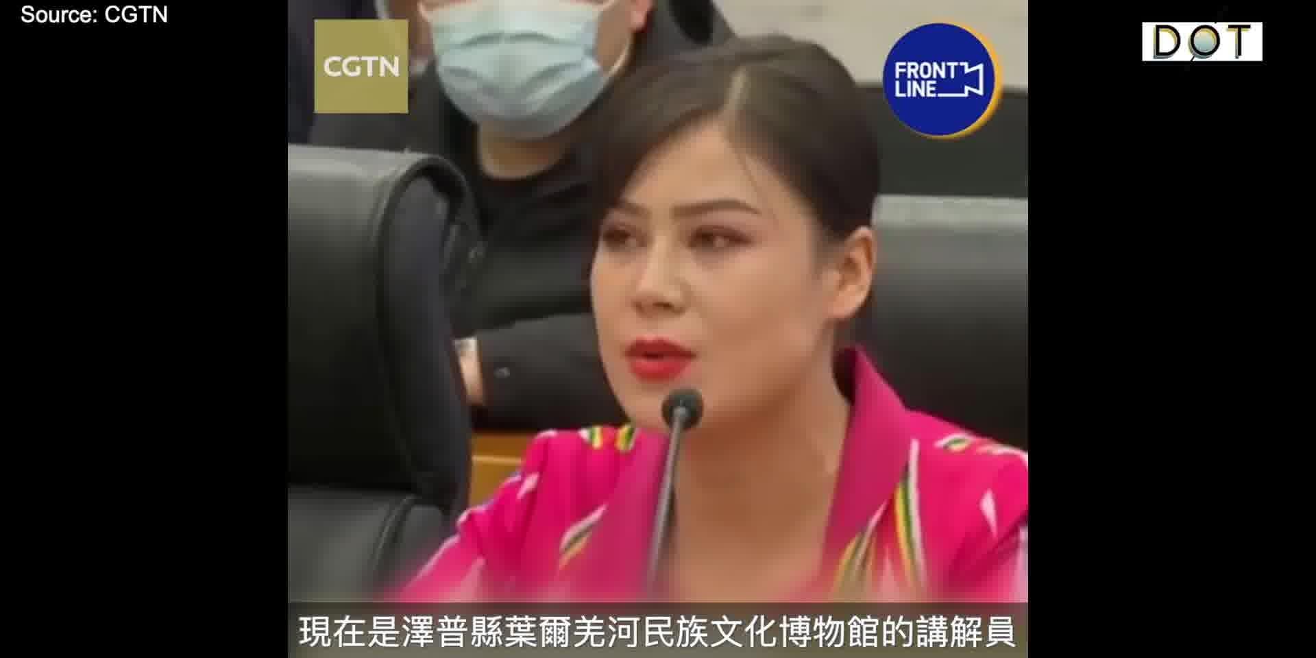 Watch This | Female training center graduate from Xinjiang rebukes 'sexual assault' rumors