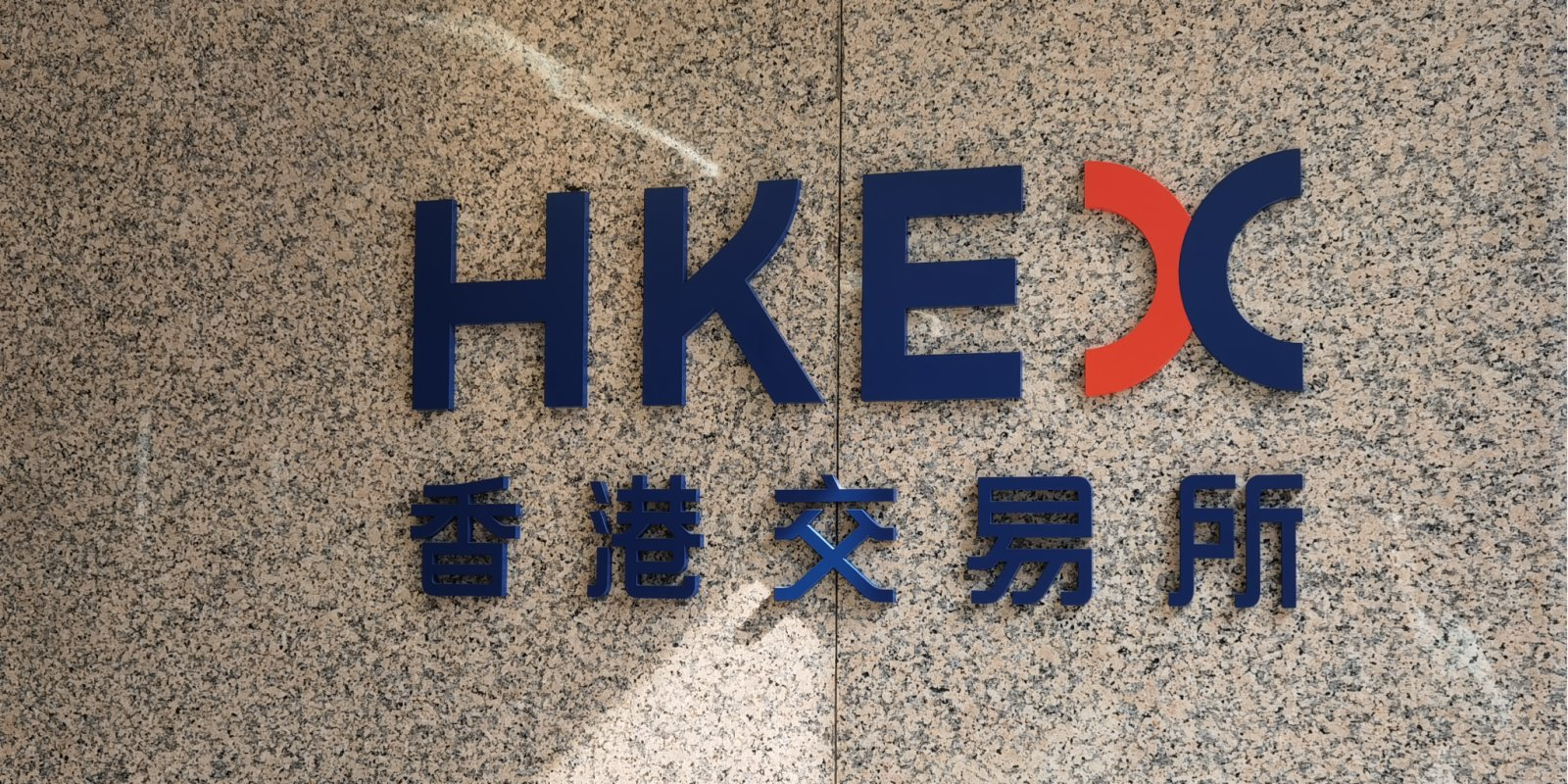 HKEX proposes easing listing rules to lure more overseas firms