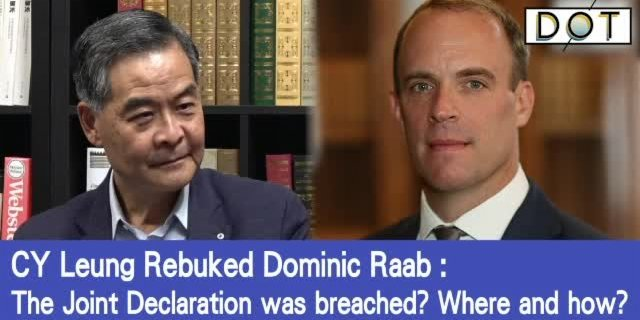 Watch This | CY Leung rebuked Dominic Raab : The Joint Declaration was breached? Where and how?