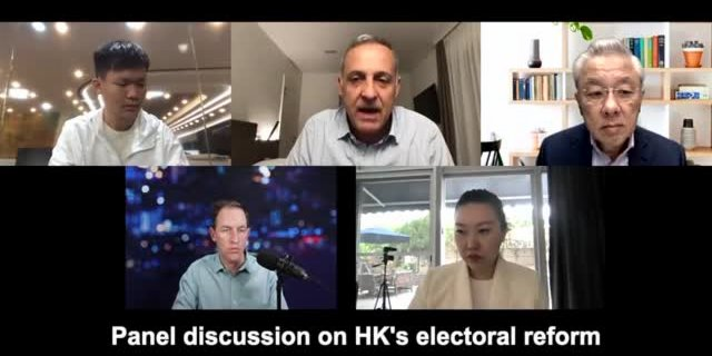Watch This | Panel discussion on HK electoral reform: A trailer