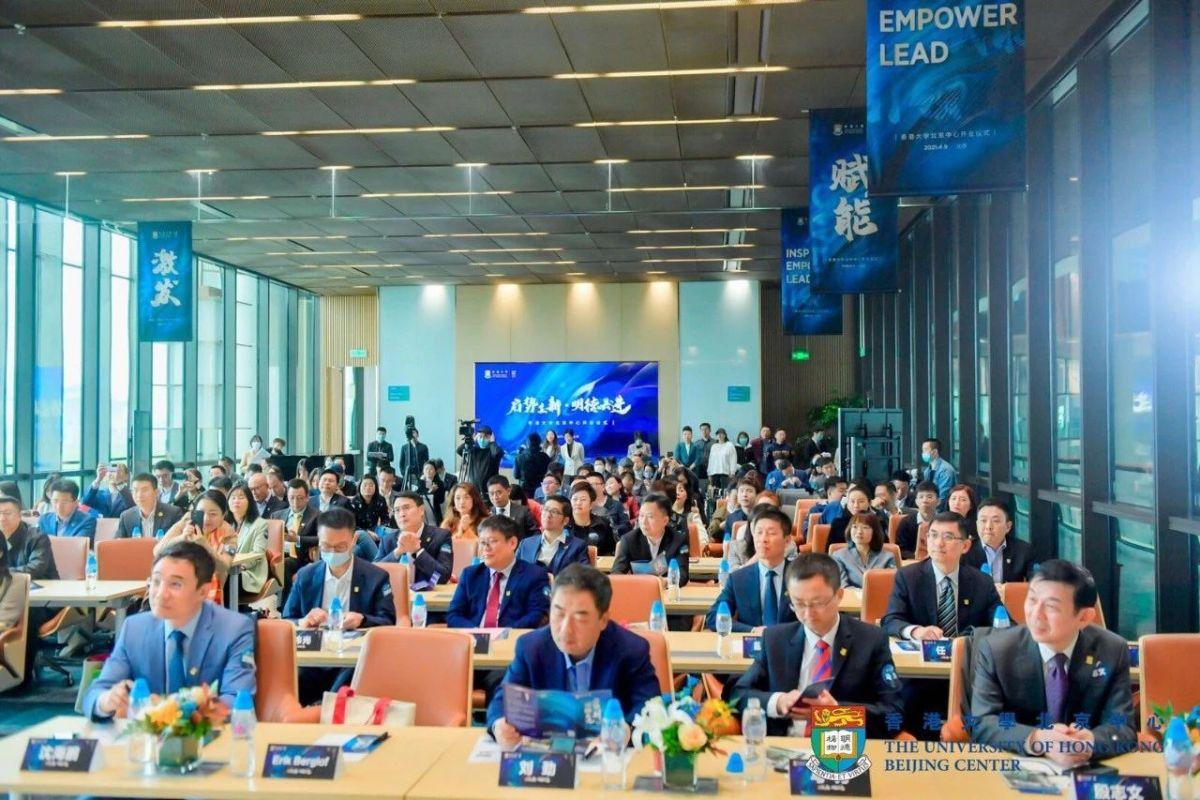 亞洲基礎建設投資銀行首席經濟學家Erik Berglof、清華大學法學院院長王振民教授、香港大學經管學院副院長瀋海鵬教授、北京大學光華管理學院副院長馬力等150多名港大各學院校友代表,MBA、DBA、 MBA等學員及嘉賓亦出席了開幕儀式。