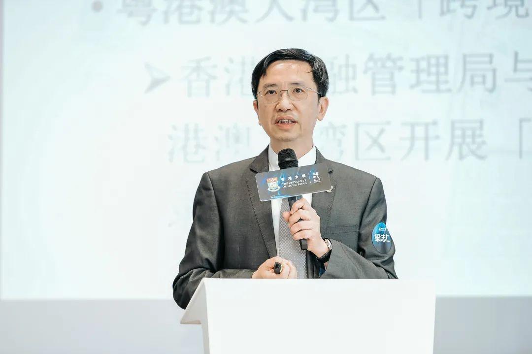 香港特別行政區政府駐北京辦事處主任梁志仁做《國家「十四五規劃「與香港的機遇》主題致辭。