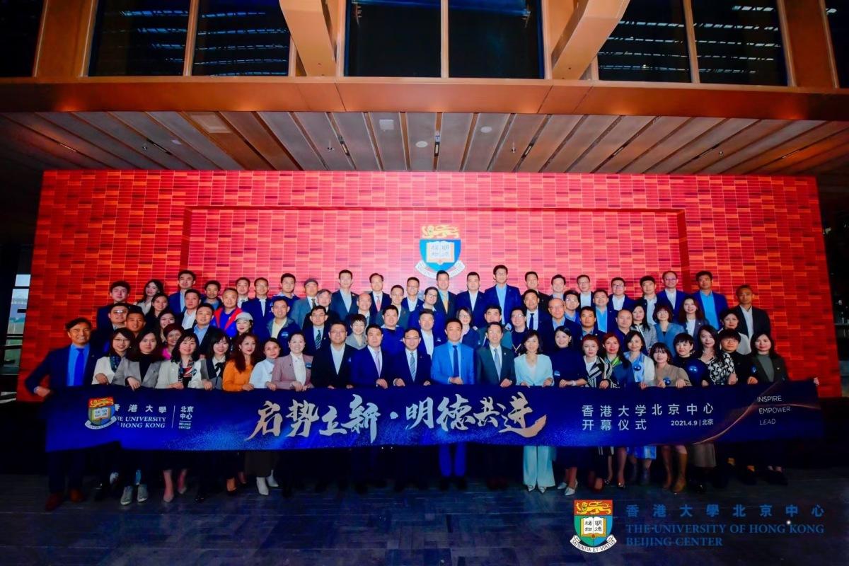 4月9日,香港大學北京中心開幕儀式在北京亞洲金融中心舉行,香港特別行政區政府駐北京辦事處主任梁志仁出席活動並致辭。