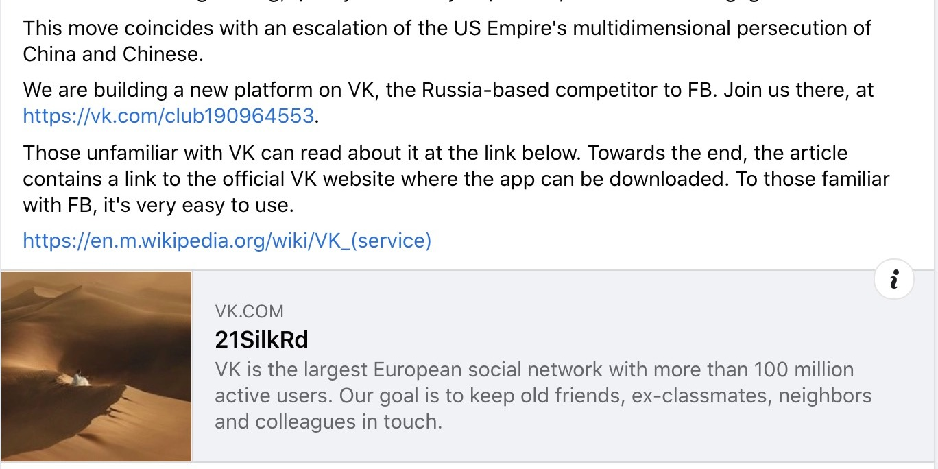 21SilkRd group relocates to VK after being disabled by Facebook