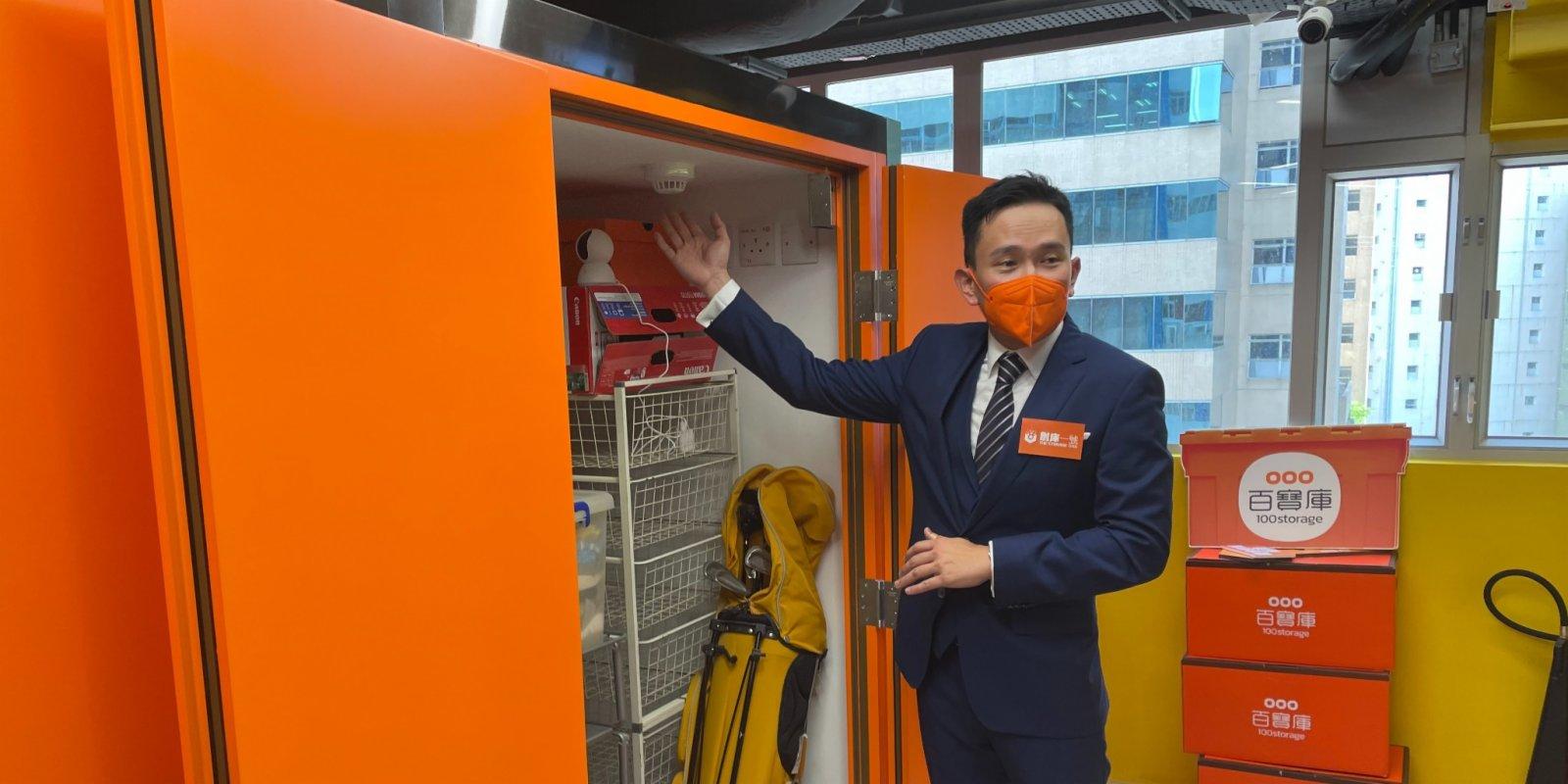 葵涌迷你倉拆售 最低58.8萬元做業主
