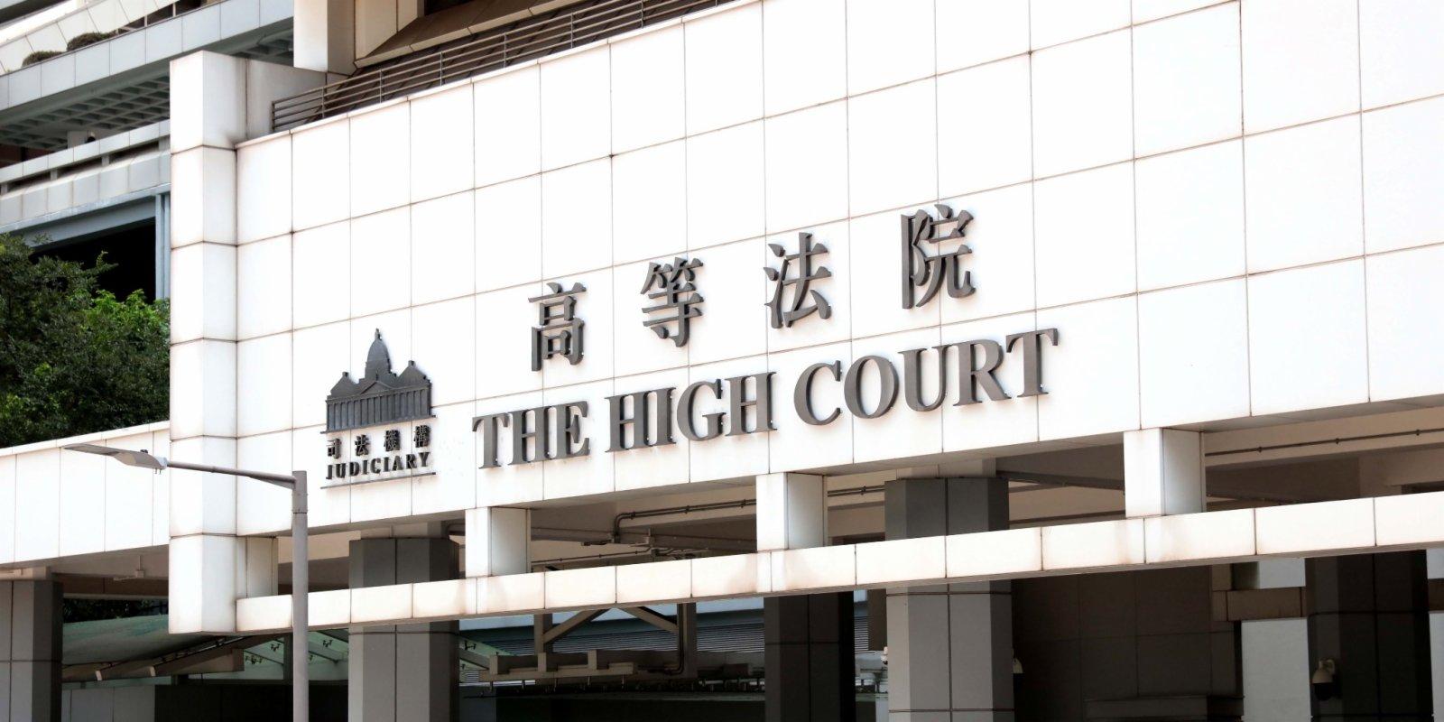 成報報刊管理公司 被高院頒令清盤