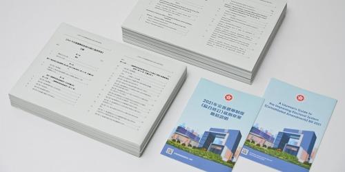 香港友好協進會:堅決支持完善特區選舉制度