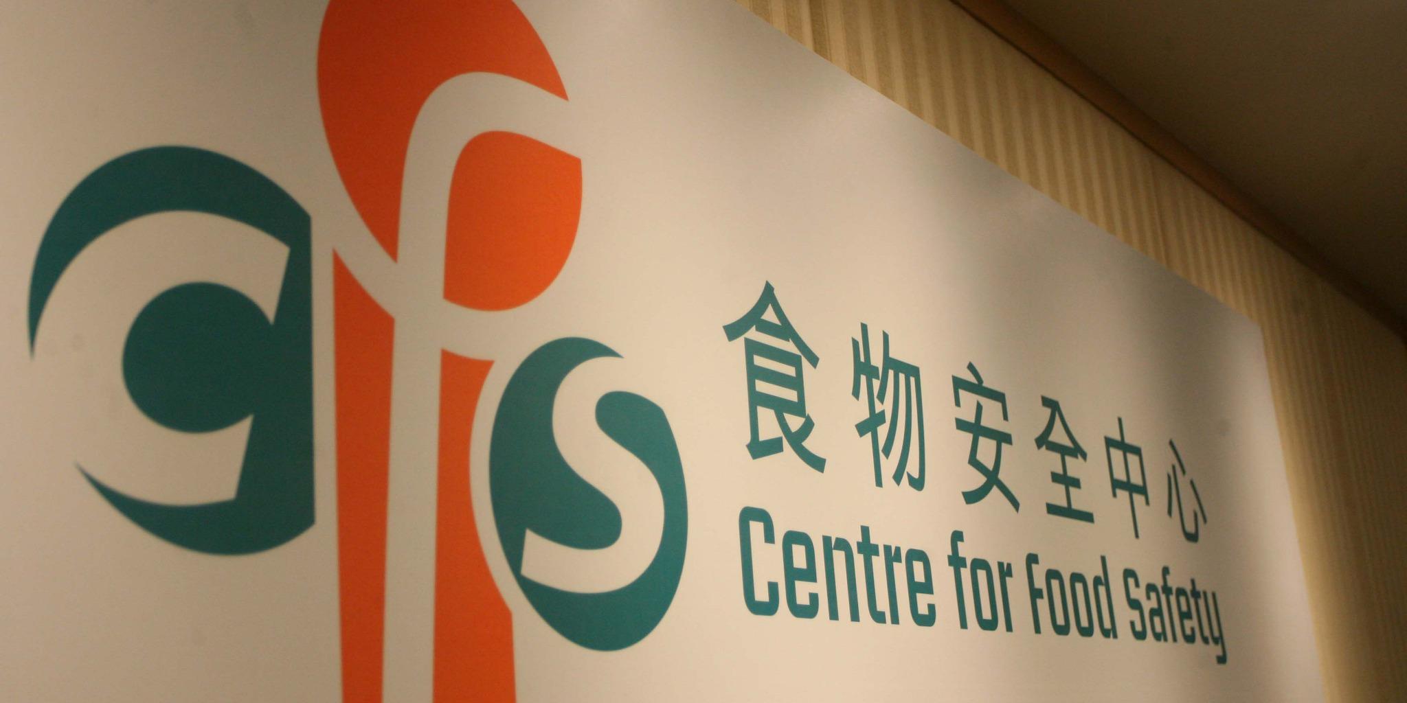 食安中心在鯇魚樣本驗出工業染料孔雀石綠