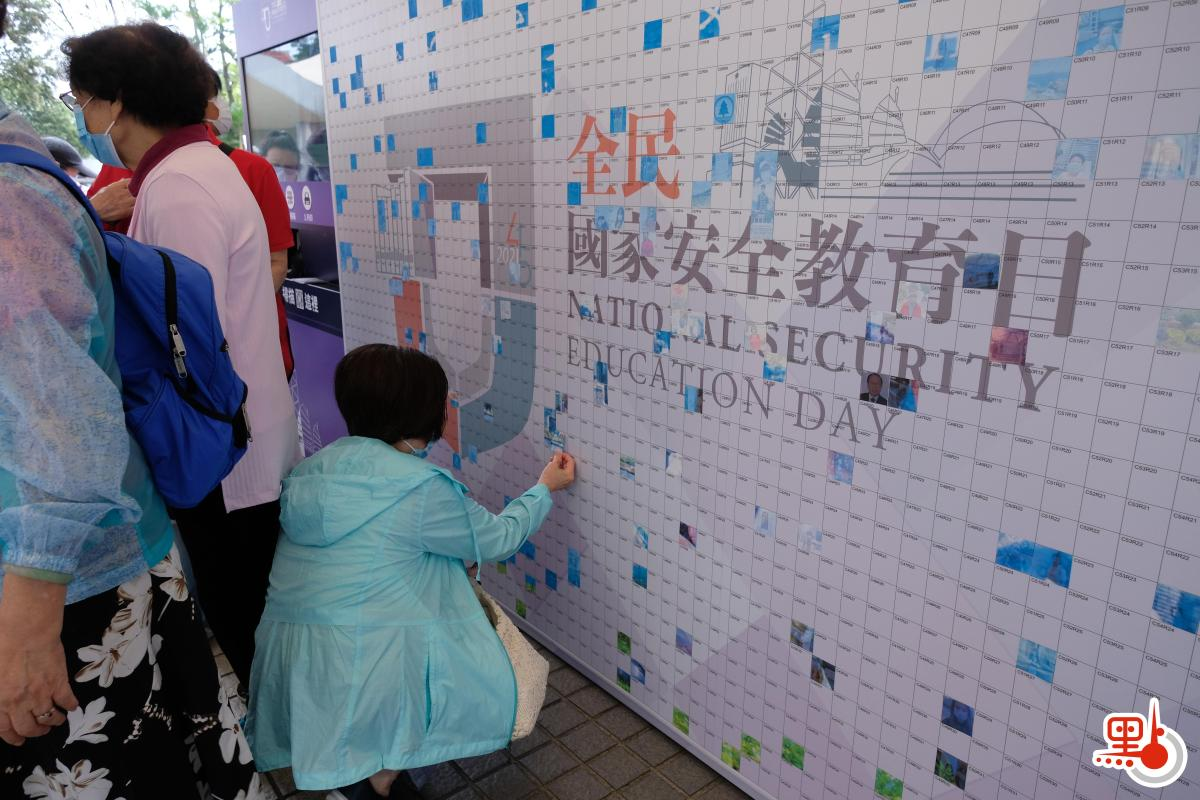 今日(15日)是「全民國家安全教育日」,國家安全有賴全港市民同心協力,「全民國安・家安・同心匯——全民同心大拼圖活動」上午在中環皇后像廣場及香港文化中心露天廣場舉行。巿民可於活動現場將自拍或自選照片經指定二維碼 (QR Code)上傳,然後工作人員會以特製打印機將照片列印成小貼紙,讓巿民將小貼紙貼上拼圖壁,建構成此次活動的主題圖像,表達市民希望維護國家安全及守護家園的美好願景。(點新聞記者麥鈞傑攝)