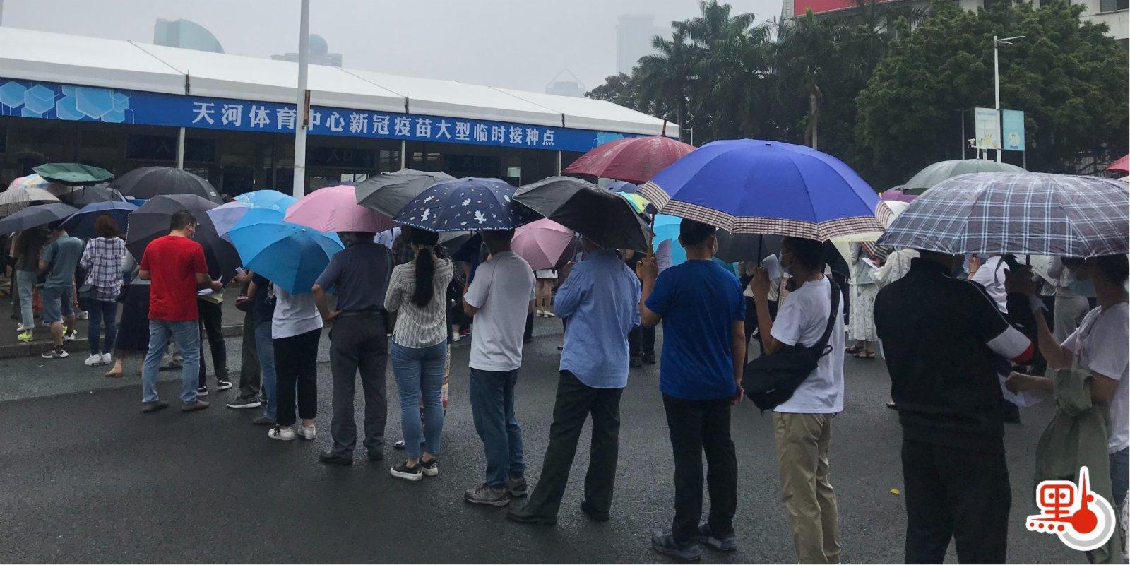 記者直擊 廣州最大疫苗接種點啟用 市民冒雨踴躍接種