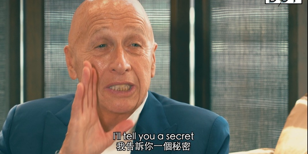 Be My Guest | The secret history of Lan Kwai Fong: Allan Zeman - Trailer