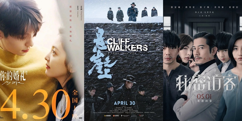 China sees a packed movie lineup for May Day holiday