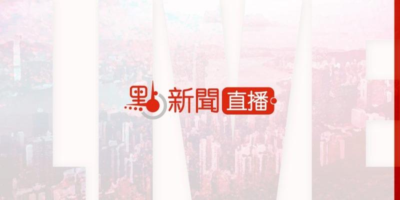 【點直播】5月11日 行政長官林鄭月娥出席行政會議前見記者