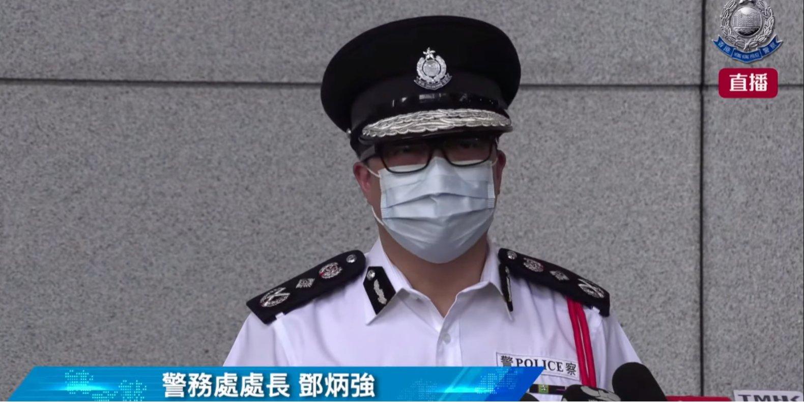 【點直播】5月12日 警務處處長鄧炳強見記者