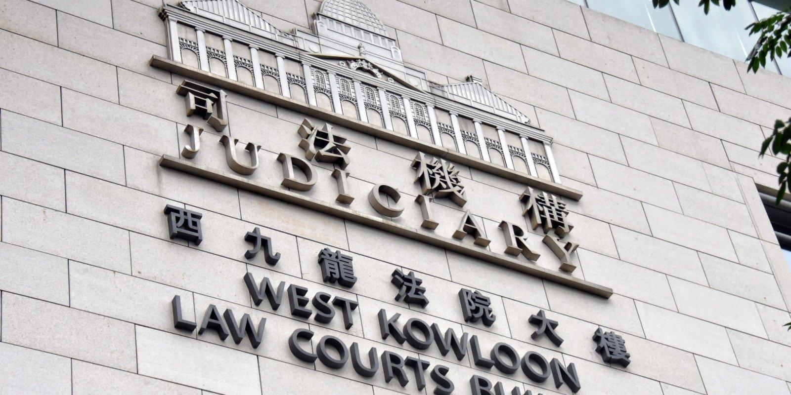 46歲女子檢疫中心三度出逃 罪成判監6周