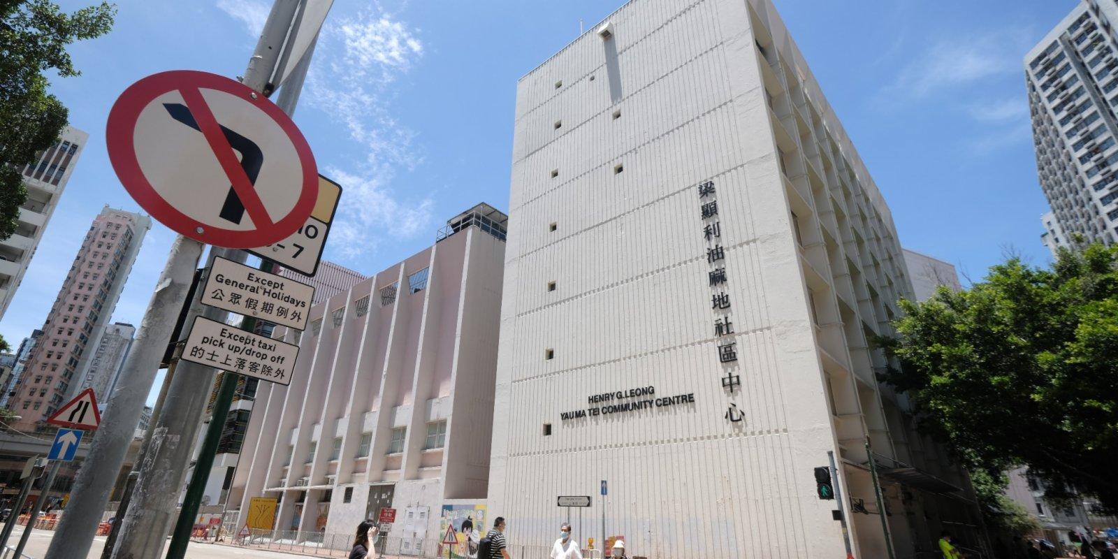 酷熱警告生效 民政署今開十九臨時避暑中心
