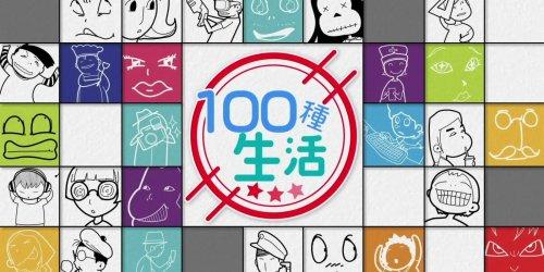100種生活 中國式浪漫!這名光繪大師讓山海經神獸走進都市