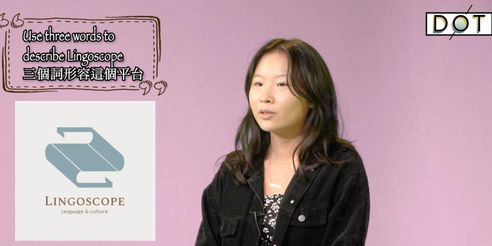 Watch This | Gen Z Founder of Lingoscope: Dream-seeking is borderless & ageless