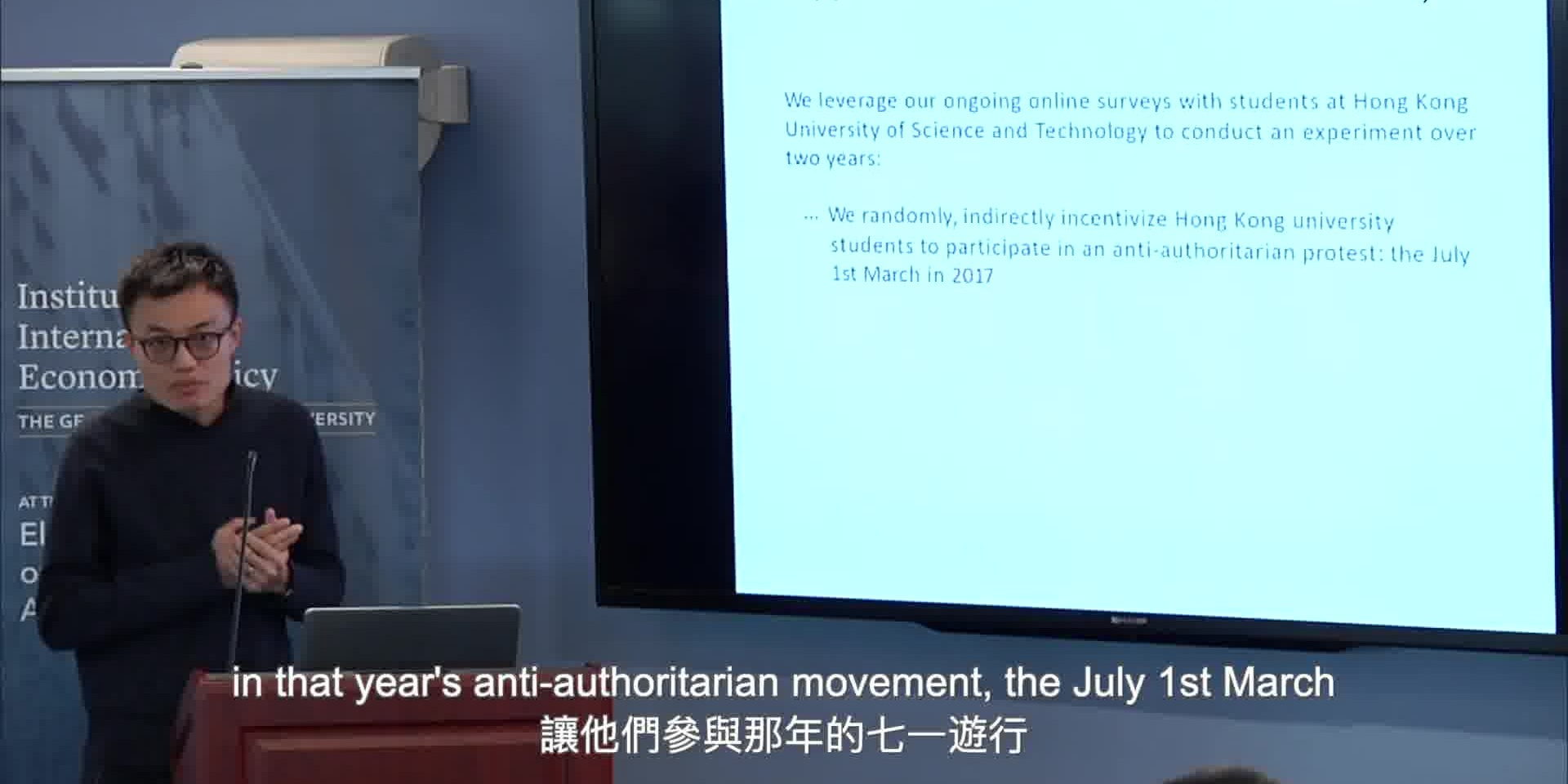 Watch This   HK students 'incentivized' by US research to protest on streets