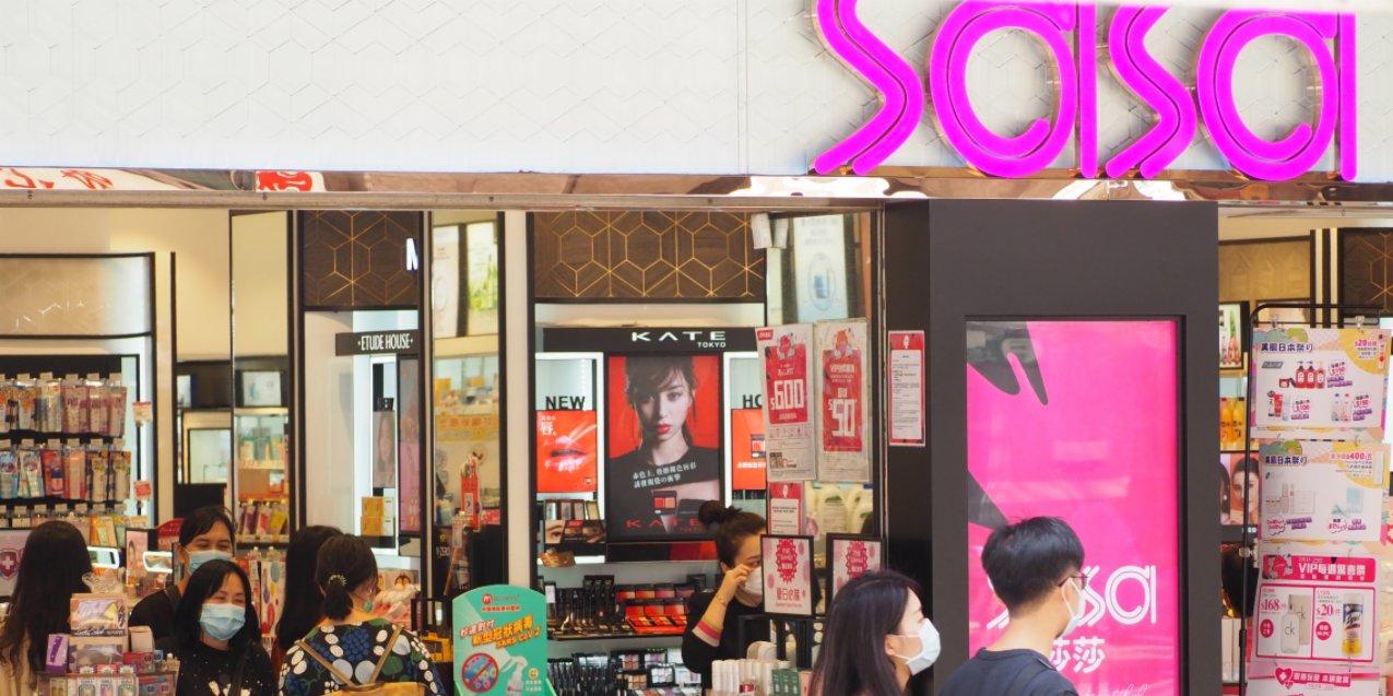 莎莎料全年關閉香港15至20間店