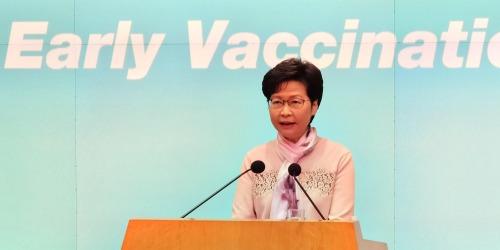 林鄭:本港疫苗接種率上升 冀8月達群體免疫