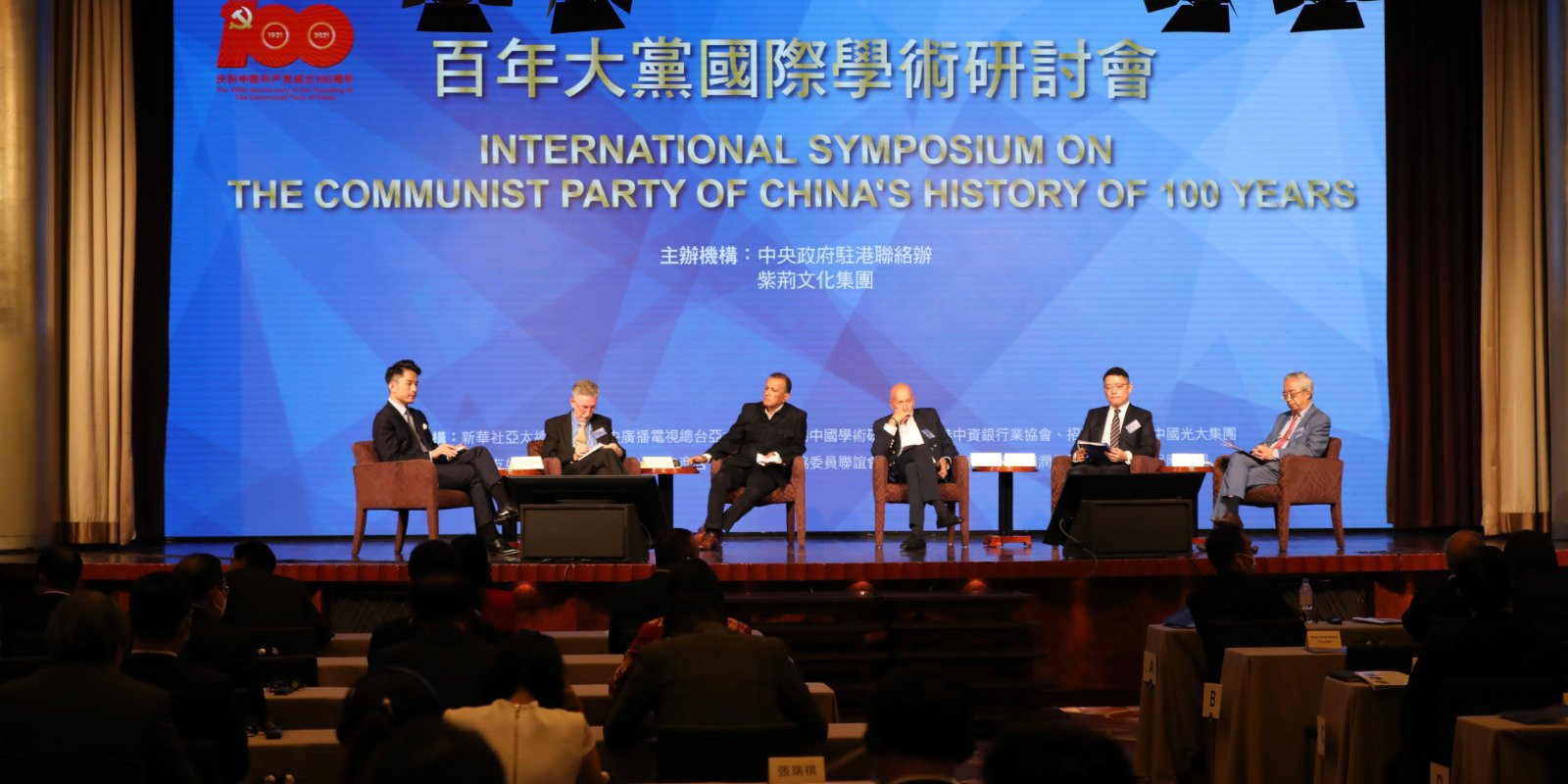 Opinion   CPC governance works in China