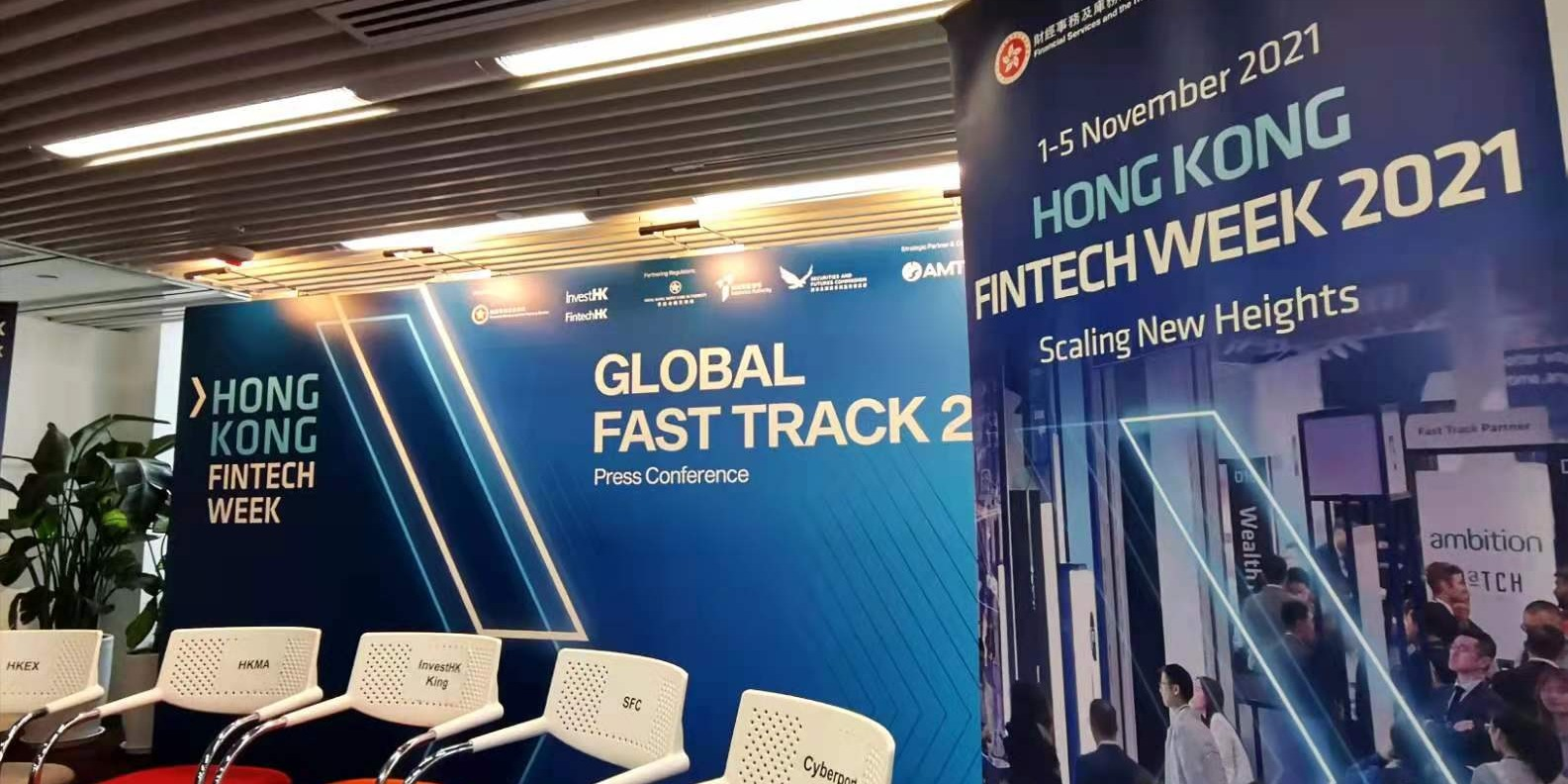 InvestHK launches Global Fast Track 2021 program
