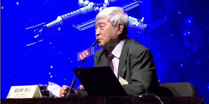 Chief designer of Shenzhou spacecraft gives lecture in PolyU