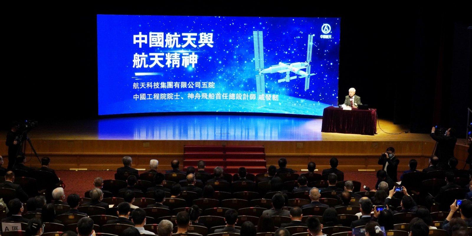 Top national aerospace scientists meet students in HK