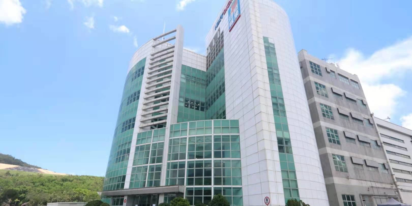 Apple Daily to cease operation on Friday