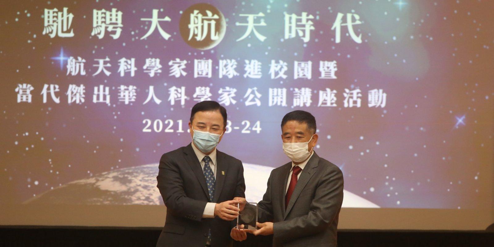 China's lunar exploration expert shares experience at HKU